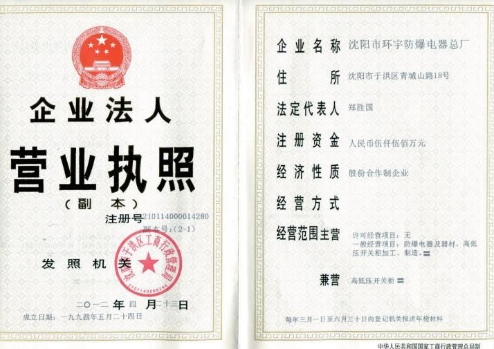 betway必威游戏下载-必威体育国际权威官网-biwei必威 - 资质荣誉
