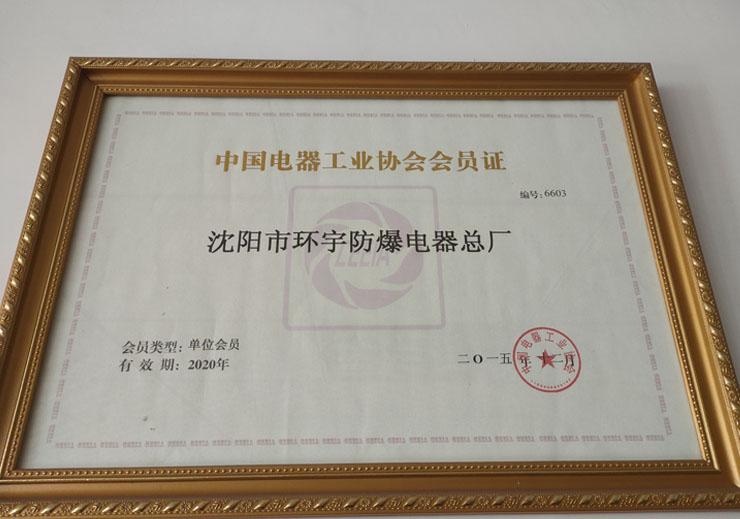 betway必威游戏下载-必威体育国际权威官网-biwei必威